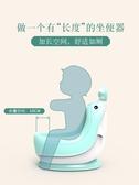坐便器兒童馬桶嬰兒尿盆便盆尿桶男孩小孩幼兒男童寶寶專用防濺尿坐便器完美
