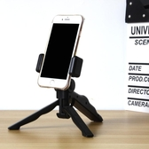 直播手機支架桌面簡約多功能折疊三腳架迷你便攜通用支架配件