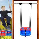 台灣製造椅型盪鞦韆ST安全玩具兒童盪鞦韆盪秋千室內鞦韆板公園遊樂設施親子哪裡買專賣店PTT