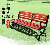 定制 公園椅戶外長椅子長凳庭院園林椅凳長條排椅座椅防腐實木鐵藝鑄鋁qm    JSY時尚屋