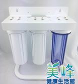 烤漆腳架三道式淨水器,水族/飲水機/淨水器前置過濾三胞胎,不含濾心配件(2分),995元1組