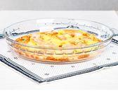 鋼化玻璃蒸蛋盤水果盤菜盤子家用餐具微波爐烤盤魚碟 耐熱蒸魚盤洛麗的雜貨鋪