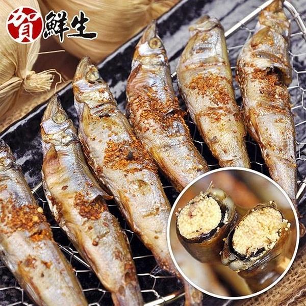 【南紡購物中心】賀鮮生-加拿大帶卵極鮮柳葉魚10包(500g/包)