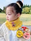 圍巾寶寶圍巾冬季保暖防風脖套毛絨針織保暖兒童套脖可愛男童女童圍脖 衣間迷你屋