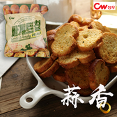 韓國 CW 香蒜奶油麵包餅乾 400g【庫奇小舖】