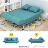 小戶型布藝沙發可折疊客廳整裝懶人沙發單人雙人折疊沙發床 樂芙美鞋 IGO