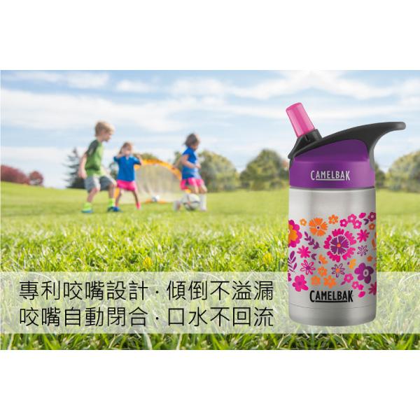 美國 CAMELBAK 兒童吸管保冰溫水瓶350ml 兒童水壺 保溫水壺(6款可選)