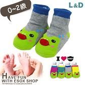 【衣襪酷】保暖毛巾底止滑寶寶襪 小青蛙款 台灣製 L&D