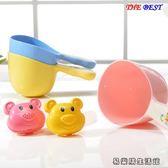 水瓢 水勺寶寶花灑水舀子洗頭杯
