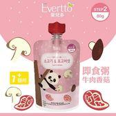 韓國 愛兒多 Evertto 牛肉香菇粥/副食品/寶寶粥80g(7個月以上適用)可微波