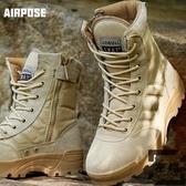 情侶款登山鞋男女防水防滑戶外徒步鞋戰術靴超輕爬山鞋作戰靴【左岸男裝】