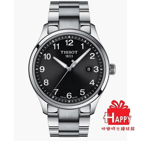 ◆TISSOT◆ GENT XL CLASSIC簡約大三針石英鋼帶腕錶T116.410.11.057.00 黑x銀