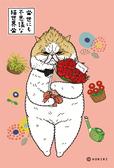 【拼圖總動員 PUZZLE STORY】不可思議的貓世界 玫瑰花束 /KORIRI/繪畫/70P