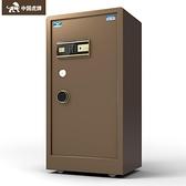 虎牌保險櫃家用大型80cm1米1.2米1.5米單門辦公全鋼防火防盜保險箱指紋密碼新品保管箱 MKS送貨上樓