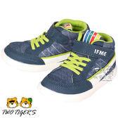 日本 IFME 半筒靴系列 藍色 魔鬼氈 機能運動鞋 中童鞋 NO.R1884