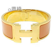 【Hermes 愛馬仕】Clic H LOGO琺瑯寬版PM手環(裸色X金 H300001FO4P)
