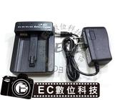 【EC數位】CANON 1D4 1DX 1Ds 1D 系列 專用 電池充電器 LP-E19/LP-E4N/LP-E4