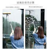 擦玻璃神器家用搽玻璃刮水器擦窗戶神器伸縮桿清潔洗高層雙玻璃刷YYP 蓓娜衣都