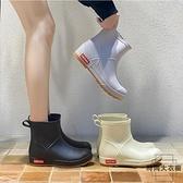 雨鞋女時尚款外穿防滑水鞋成人短筒女士膠鞋中筒雨靴【時尚大衣櫥】