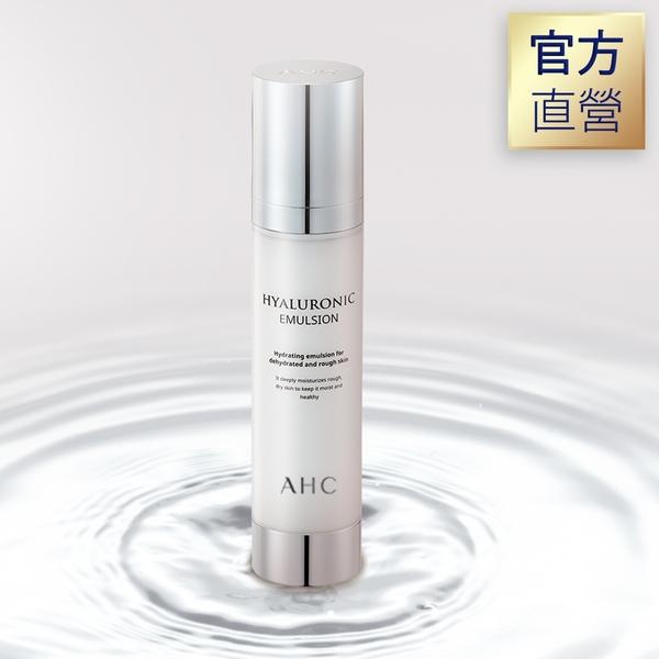 官方直營AHC 玻尿酸植萃保濕乳液 100ml