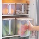 帶蓋保鮮盒冰箱水果盒密封盒廚房蔬菜收納盒【櫻田川島】