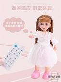 會說話的智能對話芭比娃娃套裝女孩玩具公主仿真【時尚大衣櫥】