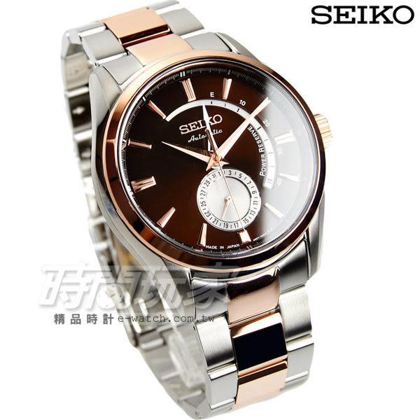 SEIKO 精工錶 PRESAGE系列 經典尊爵機械腕錶 男錶 玫瑰金電鍍x深咖啡 SSA308J1 4R57-00A0P 鏤空機械錶