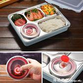 304不銹鋼保溫飯盒1層加深大號便當盒食堂密封湯碗成人餐盒快餐盤 全網最低價最後兩天