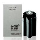 Montblanc Emblem 萬寶龍男性淡香水 100ml Tester 包裝