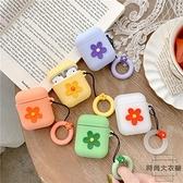 彩色花朵AirPods1/2硅膠耳機保護套可愛帶手繩【時尚大衣櫥】