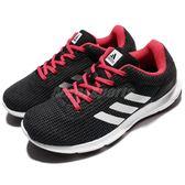 adidas 慢跑鞋 Cosmic W 黑 紅 白底 基本款 運動鞋 女鞋【PUMP306】 BB4351