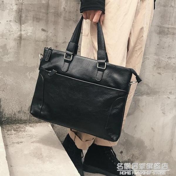 新款男包商務男士手提包公文包 出差單肩包電腦包文件包斜跨包潮 名購居家