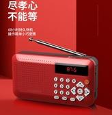 迷你小音響插卡音箱新款便攜式音樂播放器隨身聽可充電 淇朵市集