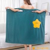 浴巾家用女可穿可裹穿衣式比純棉吸水速干不掉毛浴裙【小橘子】