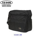 背包族【YESON】輕量簡約休閒側背包-黑色