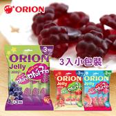 韓國 ORION 好麗友 QQ軟糖 (3入裝) 165g 葡萄軟糖 水蜜桃軟糖 草莓軟糖 軟糖 水果軟糖 韓國軟糖