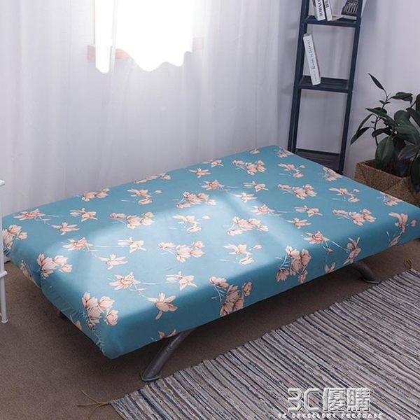 全包彈力沙發罩全蓋折疊無扶手沙發套子萬能簡約沙發床沙發巾通用igo 3c優購