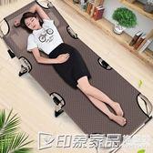 頂樂透氣摺疊床單人床午睡床睡椅午休床辦公室陪護床行軍床簡易床QM  印象家品旗艦店