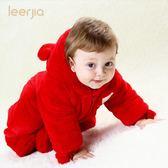 滿月服 嬰兒連體衣連腳滿月寶寶冬季外出抱衣加厚保暖新生兒衣服紅色秋冬【小天使】