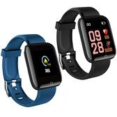 【3期零利率】福利品出清 SK07 智慧運動手錶 心率/步伐/運動模式 來電/訊息通知 智慧防丟