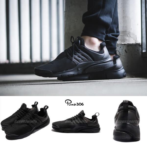 Nike 魚骨鞋 Air Presto Essential 黑 全黑 低筒 休閒慢跑鞋 運動鞋 男鞋【PUMP306】 848187-011