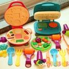 兒童彩泥漢堡面條機橡皮泥無毒模具套裝手工制作粘土玩具【淘嘟嘟】