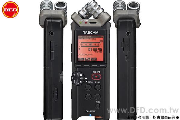 日本 達斯冠 TASCAM DR-22WL 線性PCM錄音機 支援WIFI 教室筆記、音樂練習、會議記錄 公司貨