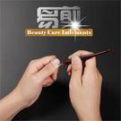 【美甲師第一首選】越式易剪雙頭指甲專用推棒去死皮叉 [52937]