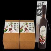 【竹林有機】養生甜菜1組(每組甜菜根麵2包+甜菜根舞彩酵素1罐)(免運)