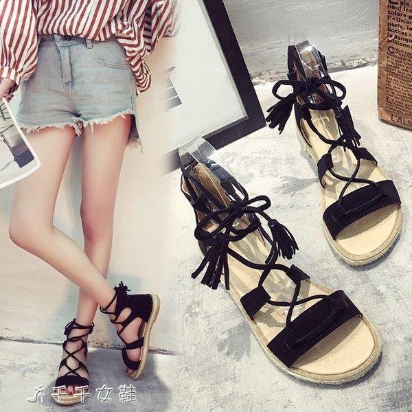 綁帶涼鞋夏季韓版女學生百搭平跟流蘇羅馬鞋平底女鞋子「千千女鞋」
