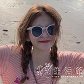 2021年韓版潮復古2020白色框墨鏡女ins網紅太陽鏡夏小臉圓臉眼鏡 小時光生活館