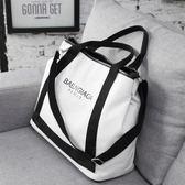 旅行包韓版短途旅游包女帆布包潮單肩包大容量斜挎包手提包行李包 創想數位