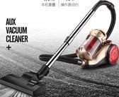 吸塵器家用手持地毯式強力除蟎小型迷你大功率吸塵機 igo220v 都市時尚