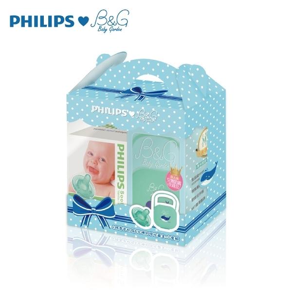 Baby Garden 安撫奶嘴收藏盒超值組(4號天然奶嘴+收藏盒)小藍鯨
